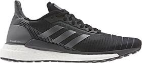 adidas Schuhe günstig | campz.at